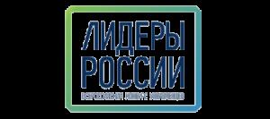 тест лидеры России