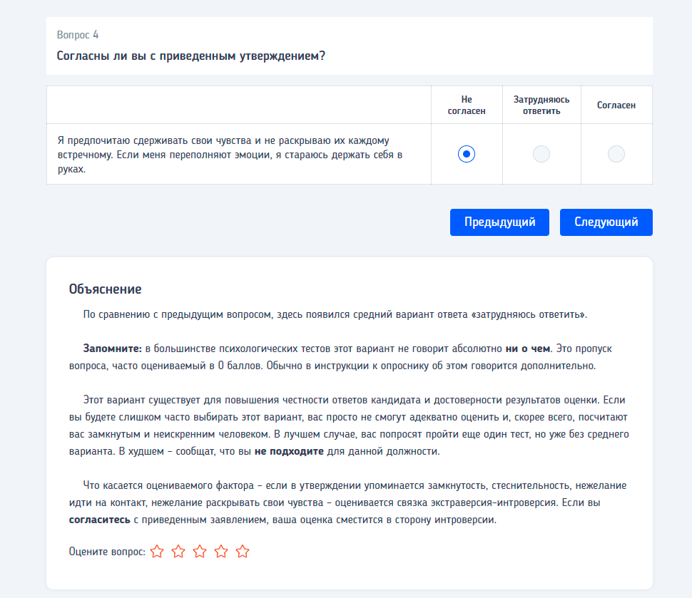 учебный тест платформы