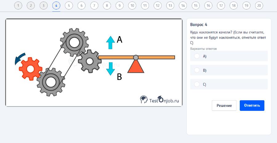 тест на понимание и анализ механики