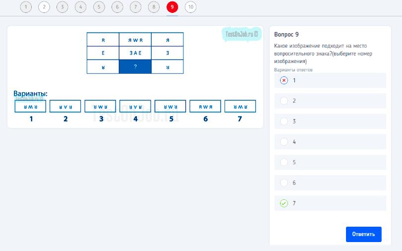 технические тесты с ответами