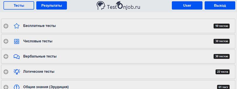 Личный кабинет TestOnJob для подготовки к тестам в Евраз